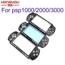 Zwarte Voorkant Faceplate Shell Case Cover Proctector Vervanging Voor Psp 1000 2000 3000