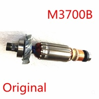 Armature Rotor for MAKITA M3700B M3700 Power Tool Accessories Electric tools part