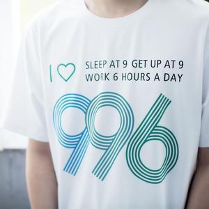 Image 5 - Xiaomi Mannen sneldrogende afdrukken 996 T shirt Anti Uv Hoge elasticiteit licht Ademend Leisure man Korte mouw Sweatshirt