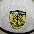 Linen kippa, kipa, Judaism kipot,  yarmulke, skull cap football team jewish hat