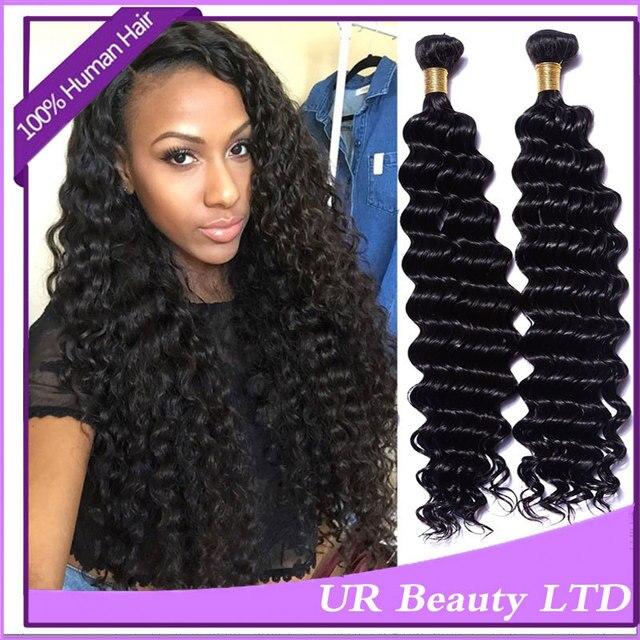 Bresilien Hair Deep Curly Wave Hair Weave Bundles Wet N Wavy Hair