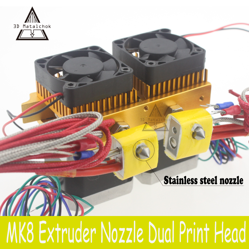 Hot!MK8 Extruder Stainless steel 0.4mm Nozzle 1.75MM Filament Double Dual Print Head Hotend for 3D Printer,Makerbot, i3 mal airtac type mini cylinder mal25 275 stroke air cylinder mal25 275
