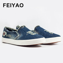 2017 casual shoes new denim cut out canvas shoes flat fashion trend nice comfortable women loafers casual shoes
