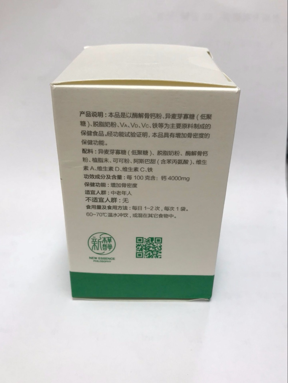 2018 NEW PACKAGE Genuine 2 Boxes Tien Nutrient Super Calcium  Tien.s Super Calcium2018 NEW PACKAGE Genuine 2 Boxes Tien Nutrient Super Calcium  Tien.s Super Calcium