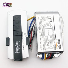 LED 3 road remote switch controller 1000W 3CH high voltage switch packet controller wireless RF sensitive