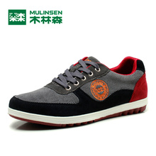 MuLinSen Men's Sports walking shoes black/Green/Orange Wear on-slip Outdoor Sport Shoes Traning Sneakers 260006