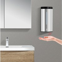 600 ml Automatic Sense Soap Dispenser Wall Mounted Stainless Steel material Touch free AC or DC for school or hotel