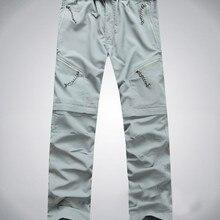 Мужские летние Сменные брюки на открытом воздухе быстросохнущие брюки с УФ-защитой дышащие брюки для рыбалки и охотничьи брюки мужские
