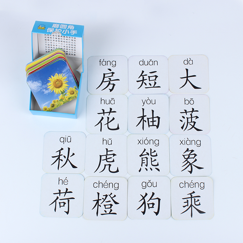 Kids Preschool Chinese Characters Cards Baby Education Flash