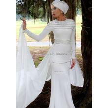 Long Sleeve Sheath Modern Muslim Wedding Dress