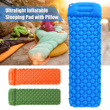 Ultralight Air Sleeping Pad Inflatable Camping Mat with / without Pillow for Outdoor Camping Picnic Hiking Backpacking Travel(China)