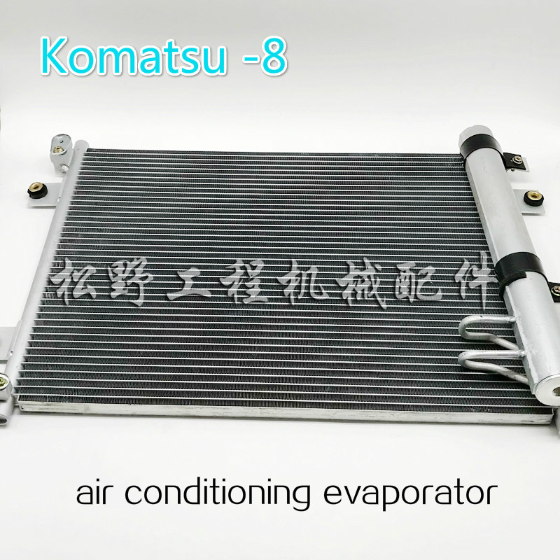 Excavator Komatsu air conditioning radiator network PC200 210 220 260 270-7-8 condenser engineering car hook machine evaporator