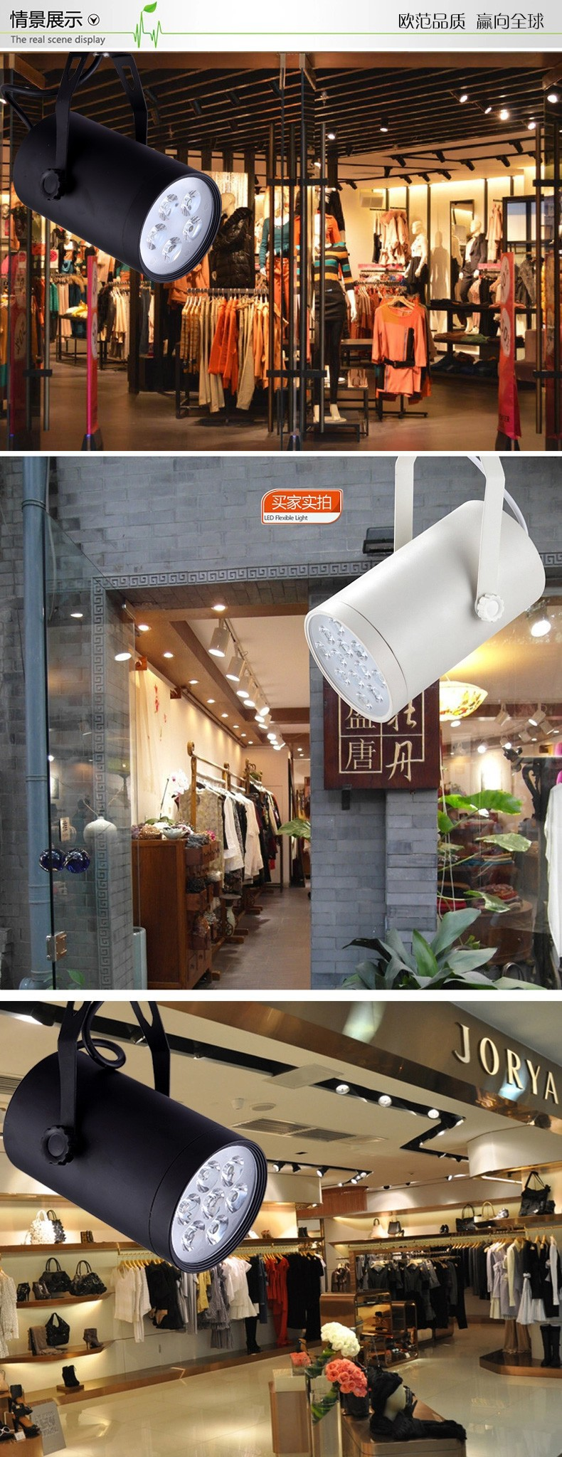 High Power Aluminum 3w 85 265v Led Tracking Lamp Use For The Flameless Flickering Candle Boost Circuit Track Light