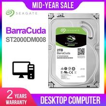 Seagate новый 2 ТБ настольный жесткий диск внутренний жесткий диск Оригинал 3,5 »2 ТБ 7200 RPM SATA 6 ГБ/сек. жесткий диск для компьютера ST2000DM008