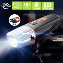 15000 люмен индукции светильник набор usb Перезаряжаемые передняя