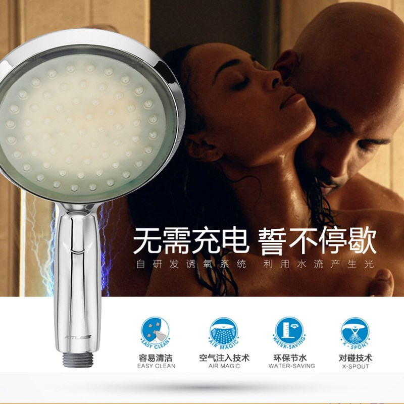 Beelee Automatic color changing lighted 3 Colors LED Shower Head Waterfall ABS Plastic Round Single Shower Head Bath Sprinkler