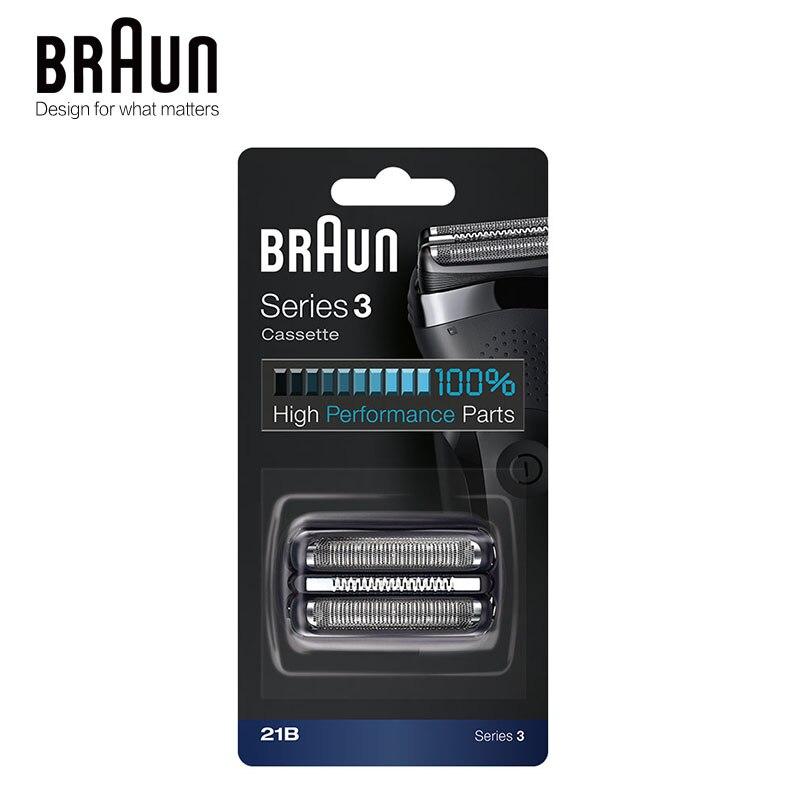 Bruan Series 3 Cassette 21B High Performance Parts  Electric Shaver Head Foil & Cutter Replacement Razor Blade