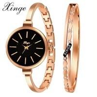 2017 Xinge Brand New Luxury Watch Women Fashion Rose Bracelet Watch Set Dress Jewelry Clock Ladies
