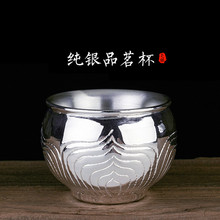 High grade 999 Silver Products Hand made Tasting cup Kung Fu Teacup gift for family and friends kitchen office tea set