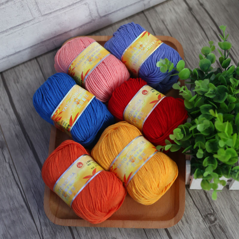 50g/Ball Childhood Hand Knitting Cashmere Yarn Milk Cotton Thread Silk Protein Goatswool For Crocheting Coat A