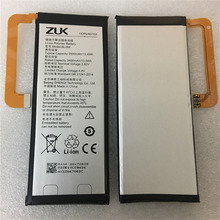 100% New Original Real 3500mAh BL268 Battery with glue sticker For Lenovo ZUK Z2 Z2131