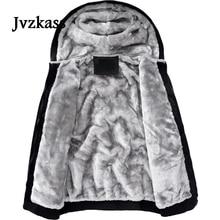 Jvzkass новая зимняя хлопковая одежда куртка женская плюс бархатная пара Свободная Повседневная осенняя и зимняя нейтральная с капюшоном утепленная Z277