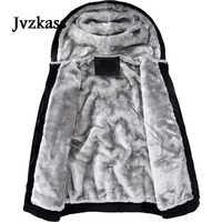 Jvzkass nueva chaqueta de algodón de Invierno para mujer, pareja de terciopelo, informal, suelto, otoño e invierno, neutral, relleno con capucha Z277