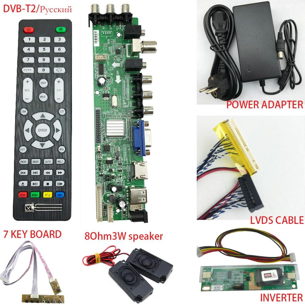D3663LUA universal placa de TV apoio DVB-T2/T/C russa kit completo kit completo para M185XW01 V2 com speaker & cable & & power
