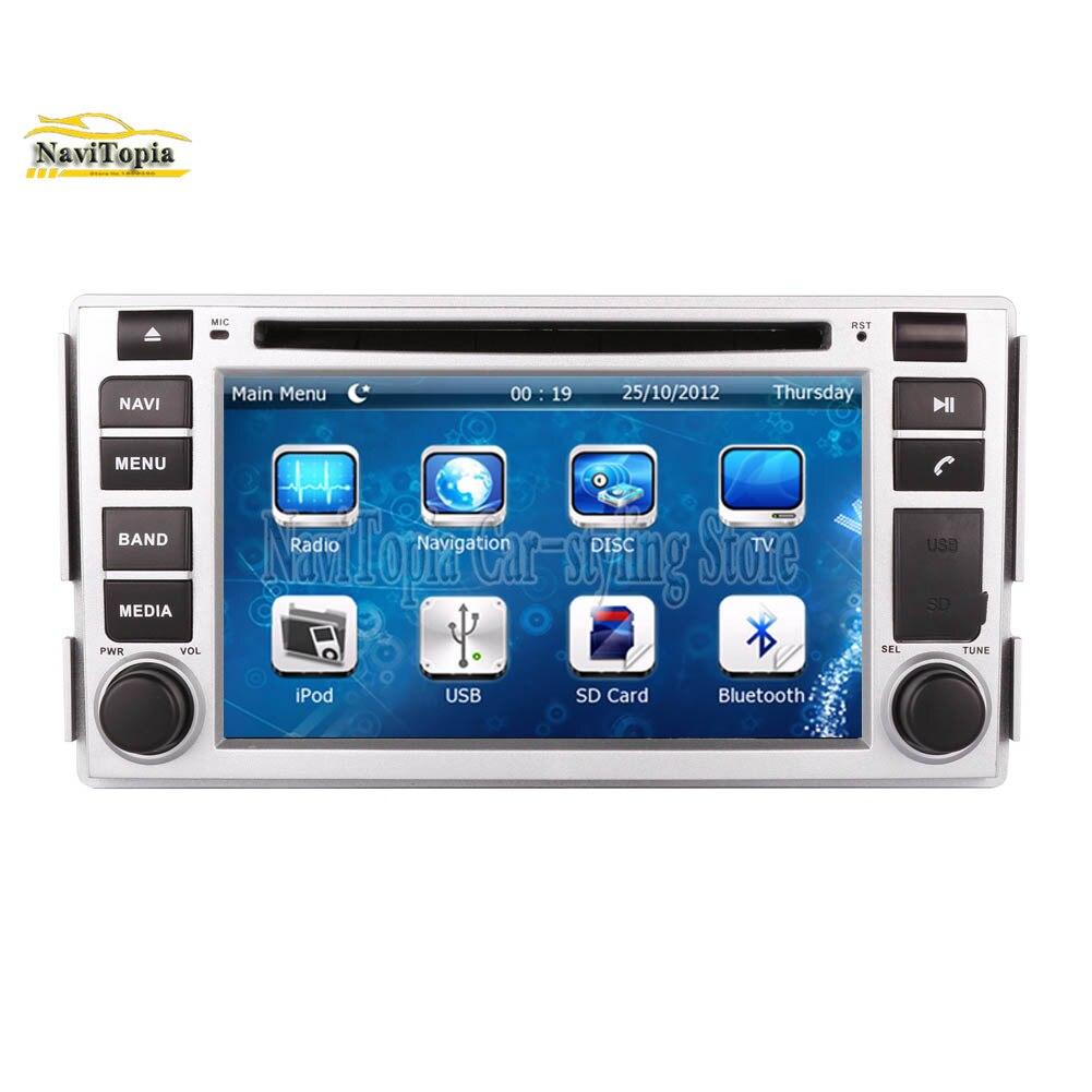 2010 Santa Fe Hyundai: Aliexpress.com : Buy NAVITOPIA Car DVD Multimedia Player