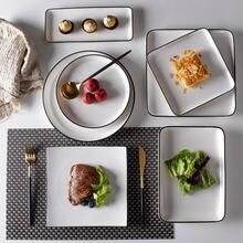 2 шт 8 inchвысокое качество тарелка посуда в скандинавском стиле