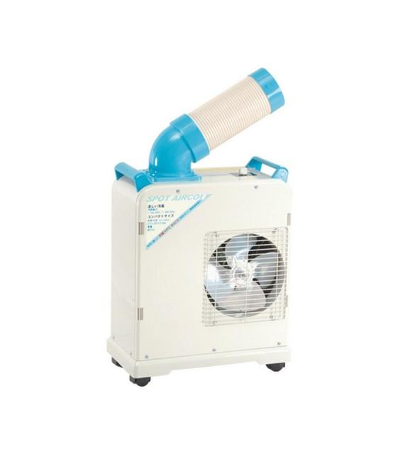 55eaa6de5 SAC18 portable industrial mobile air conditioning -point mobile air  conditioner air conditioning Kitchen