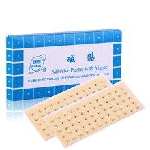 цена на 120 pcs ear bead slimming body cure myopia buck magnetic treatment plaster auricular magnetic stickers