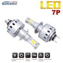 цена на BAOBAO 7P LED Car Headlight Bulb  COB chips 90W 1000LM 6500K Auto Led Headlamp car styling super white H4/H7/H11/H13/9005/9006