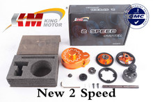 New  2 Speed Gear Kit for HPI Baja 5B SS 5T 5SC T1000, SS Rovan Buggy Truck