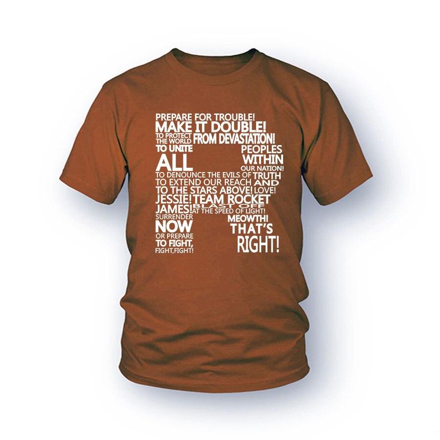 Big Mens T Shirts