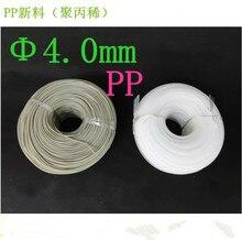 Varas de solda de plástico para pp, varas redondas de 4mm para soldar, reparo de carenagem, varas de solda, corpos de carros, danos solda de solda
