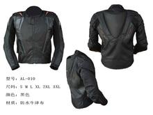 メッシュ通気性オートバイのジャケット/防風ジャケット/サイクリングジャケット/ライディングジャケット/オートバイの衣類 AL 10