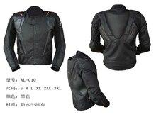 Mesh respirant moto tout terrain vestes/course coupe vent vestes/cyclisme vestes/vestes déquitation/moto vêtements AL 10