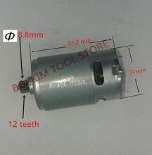 12 الأسنان موتور تيار مستمر 12 فولت استبدال لموستا RS 550VC 8022 LT10SB2 LT10BH2 ماكيتا DEKO LONGYUN هيتاشي