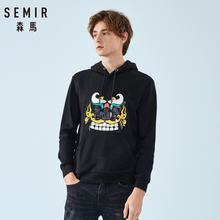 SEMIR Men Embroidered Hooded Sweatshirt Mens Pullover Hoodie with Kangaroo Pocket Soft Cotton Sweatshirt with Drawstring Hood