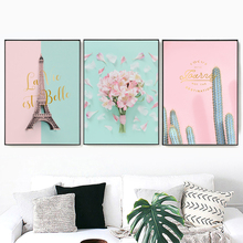 Paris Tower Flower Cactus Wall Art Canvas Painting Nordic Posters And Prints Landscape Pictures For Living Room Home Decor