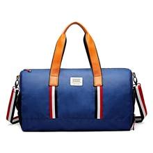 Спортивные сумки для занятий фитнесом, для мужчин и женщин, водонепроницаемая сумка для йоги, для путешествий на открытом воздухе, для кемпинга, многофункциональная сумка для занятий йогой, спортивная сумка