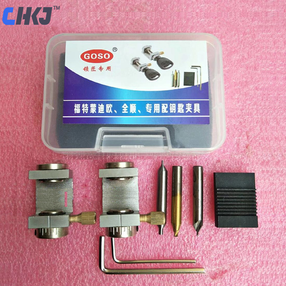 CHKJ Ford Mondeo Jaguar Car Key Cutting Machine Fixture Ford Key Clamp for Duplicating Copy Machine Free Shipping sec e9 key cutting machine parts ford tibbe jaws fo21 key clamps special for ford and jaguar key