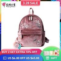 Цветок принцесса вышивка бархат для женщин рюкзаки школьные ранцы для подростков обувь девочек 13 ноутбук рюкзак женский рюкзак женская су