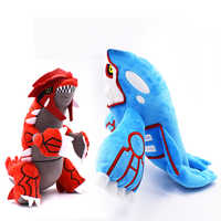 2 estilos anime groudon kyogre recheado de pelúcia dos desenhos animados peluche bonecas presente natal do bebê brinquedos para crianças