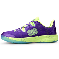 Basketball Shoes Men Women Athletic Shoes Comfortable Breathable Women Basketball Sport Shoes Cushionin Tainers BAS1031C