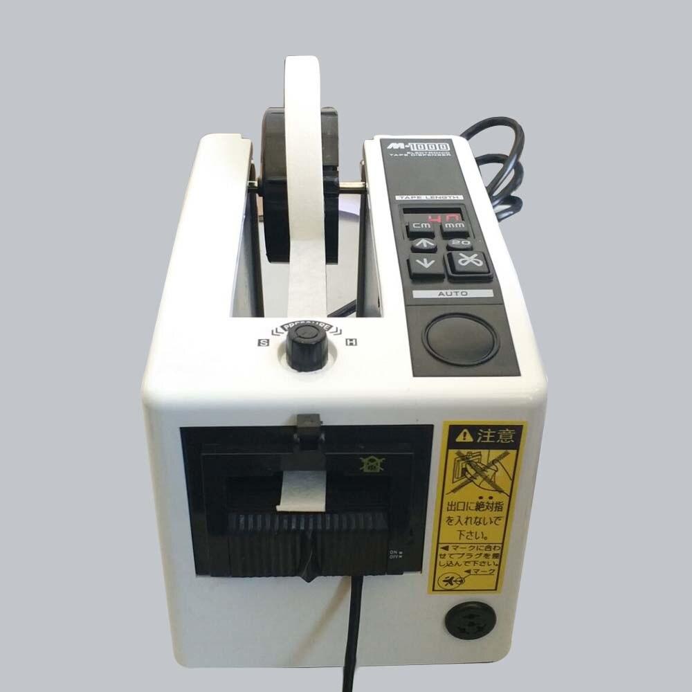M-1000  Automatic Tape Dispenser Adhesive Cutting Machine Packing Tape Slitting Machine 220V Office Equipment Tape Cutting Tool