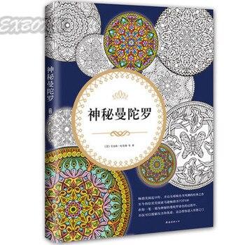Misteriosa mandala libro para colorear para adultos niños aliviar el ...