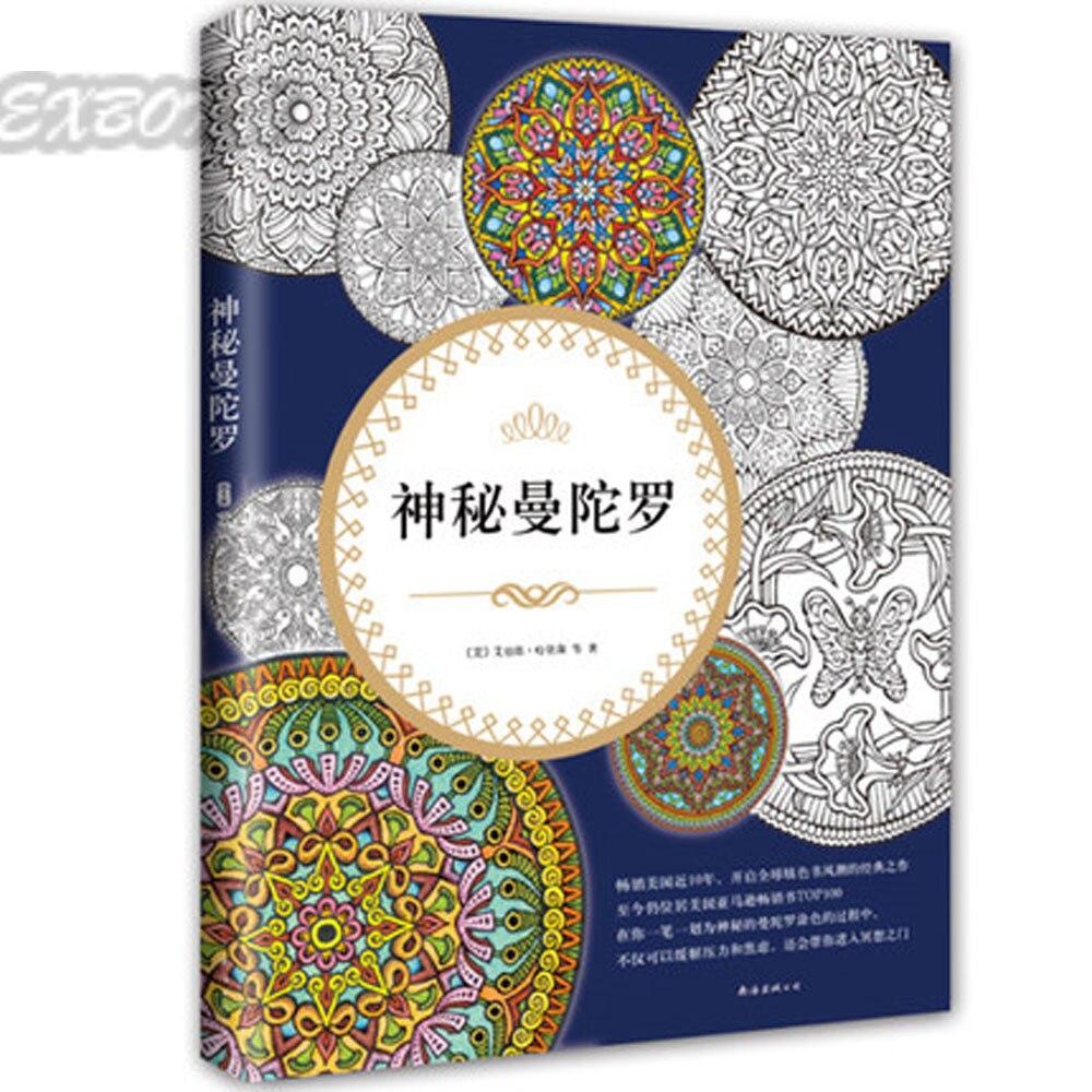Coloring book untuk dewasa - Misterius Mandala Buku Mewarnai Untuk Dewasa Anak Desain Menghilangkan Stres Secret Garden Art Lukisan Mewarnai Buku