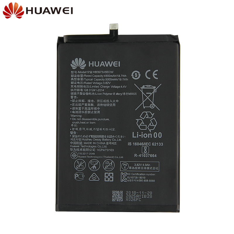 Original Replacement Battery For Huawei Mate 20 X Mate20X Mate 20 X EVR AL00 HB3973A5ECW Genuine Phone Battery 5000mAh in Mobile Phone Batteries from Cellphones Telecommunications
